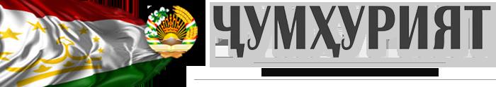 Jumhuriyat-logo